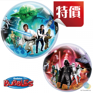"Bubble 22"" Star Wars (Pkgd.), QBB-10474 (2)"