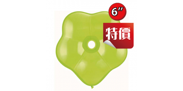 "Blossom  6"" 花瓣形 Lime Green (50ct) , QL06BF37685 (3)"