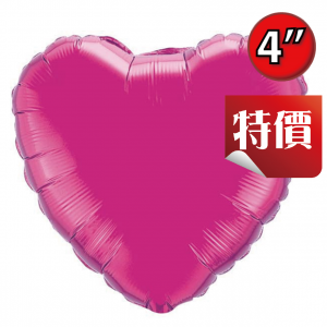 "Foil Heart 4"" Magenta / Air Fill (Non-Pkgd.), QF04HP99339 (2) <10 Pcs/包>"