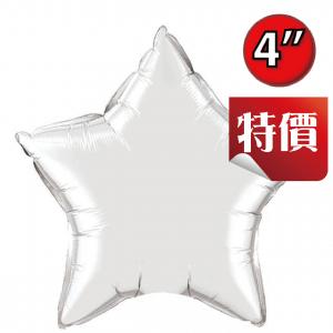 "Foil Star 4"" Silver / Air Fill (Non-Pkgd.), QF04SP14355 (2) <10 Pcs/包>"