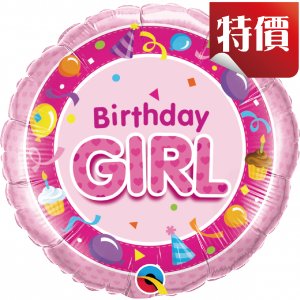 "18"" Birthday Girl / Pink (pkgd.), QF18RI26273 (2)"
