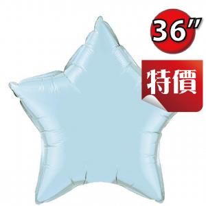 """Foil Star 36"""" Pearl Light Blue (Non-Pkgd.), QF36SP21148 (2)"""