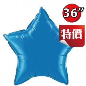 """Foil Star 36"""" Sapphire Blue (Non-Pkgd.), QF36SP22371 (2)"""