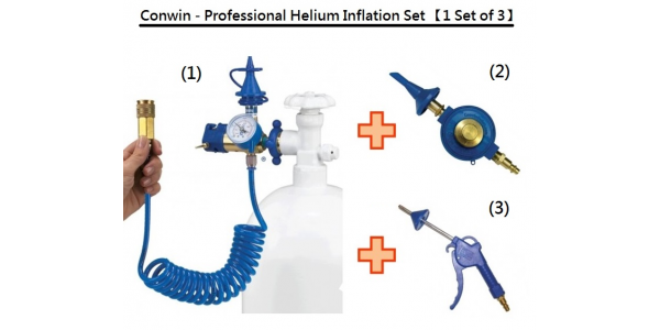 Conwin - Professional Helium Inflation Set 【1 Set of 3】 , CHR-81610-3