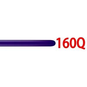 160Q Quartz Purple , QL160J43914(3)