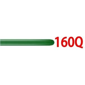 160Q Std Green , QL160S88346(1)