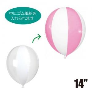 """SAG - 4/B.R Balloon 14"""" (35cm) White / Transparent  , SAG-F2466"""