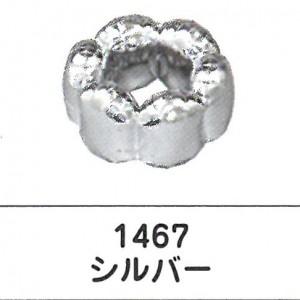 SAG - Silver Bracelet 10cm , SAG-F1467