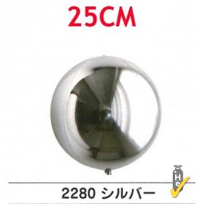 """SAG - Silver 4/B Balloon 10"""" (25cm) For Helium , SAG-F2280"""