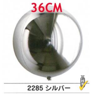 """SAG - Silver 4/B Balloon 14"""" (36cm) For Helium , *SAG-F2285"""