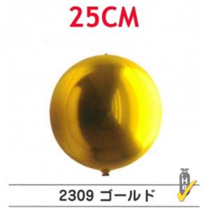 "SAG - Gold 4/B Balloon 10"" (25cm) For Helium , **SAG-F2309"