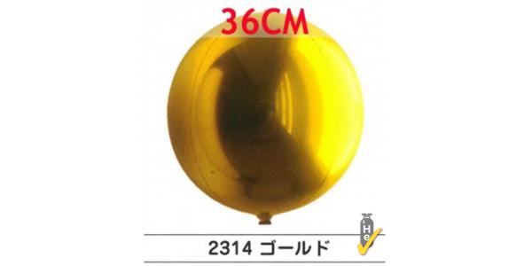 "SAG - Gold 4/B Balloon 14"" (36cm) For Helium , SAG-F2314"