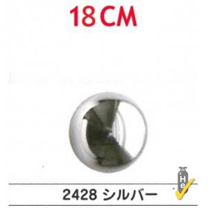 """SAG - Silver 4/B Balloon  7"""" (18cm) For Helium , SAG-F2428"""