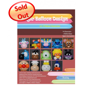 Magic Balloon Design - Vol.2 Balloon Characters by Beating (Korea) , CE-5013