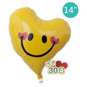 "ibrex 14"" Lovely Smile Yellow , TKF14SHI313607 <Helium #B>"