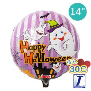 "ibrex 14"" Happy Halloween Stripe Ghost , *TKF14RI319604"