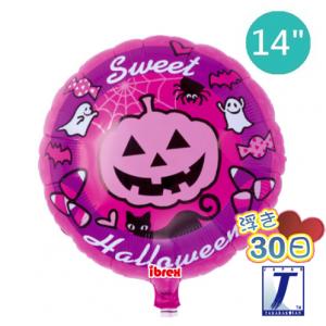 """ibrex 14"""" Sweet Halloween Pumpkin , *TKF14RI319605"""