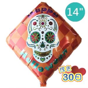 """ibrex 14"""" Mexican Skull , *TKF14RI317801"""