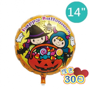 "ibrex 14"" Happy Halloween , *TKF14RI319601"