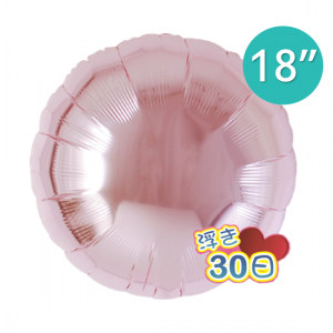 "Ibrex Round 18"" 圓形 Metallic Light Pink (Non-Pkgd.), TKF18RP311302"