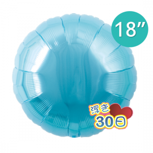 "ibrex Round 18"" 圓形 Metallic Light Blue , TKF18RP311308"