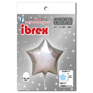 "ibrex Star 15"" 星形 Metallic Silver (pkgd.) , TKF15SP333206PK"