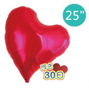 "Ibrex Sweet Heart 25"" 甜心形 Metallic Red (Non-Pkgd.), TKF25SHP317401"