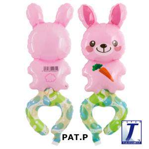 W.A.F. Happy Bunny (10ct) , TK-WAF-110007 <Air #A>