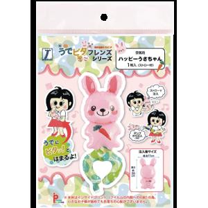 W.A.F. Happy Bunny (pkgd.) , TK-WAF-P-120007